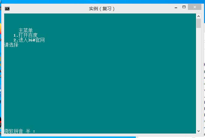 CY3Q[I(620U8LN%ZFKV~W]9.png