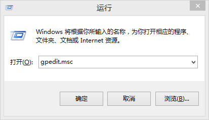 Windows10关闭自动更新
